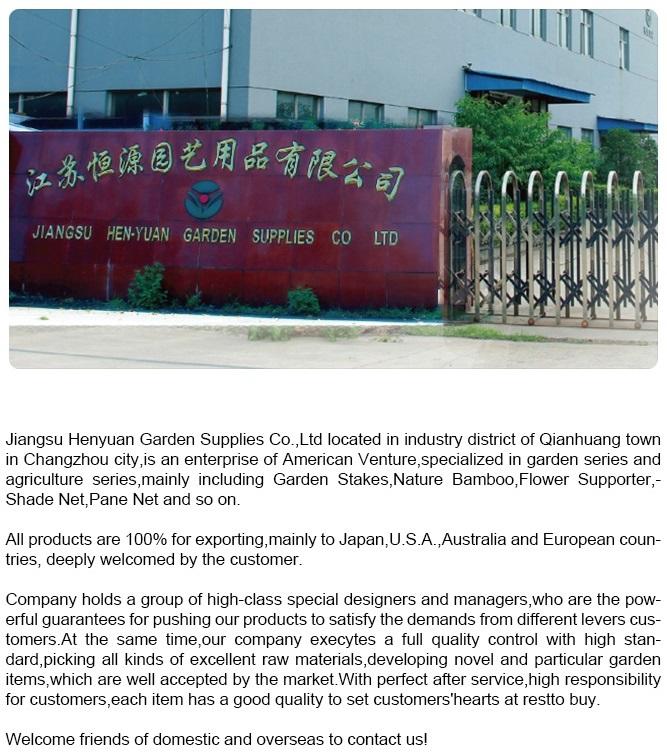 Position:Jiangsu Hen Yuan Garden U003e ABOUT US